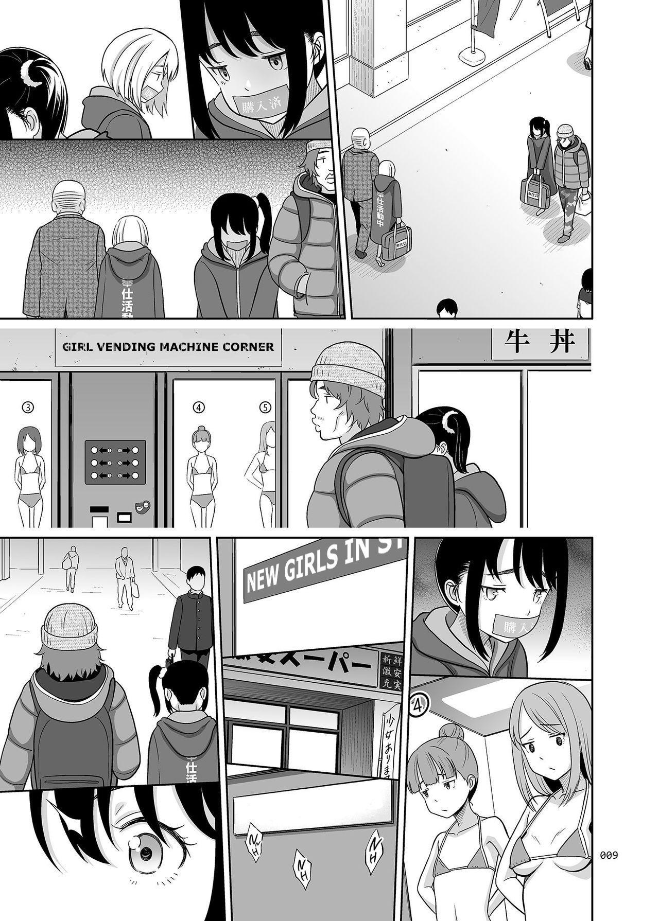 Shoujo ga Kaeru Machi 1 l A Street Where You Can Purchase Young GIrls 1 7