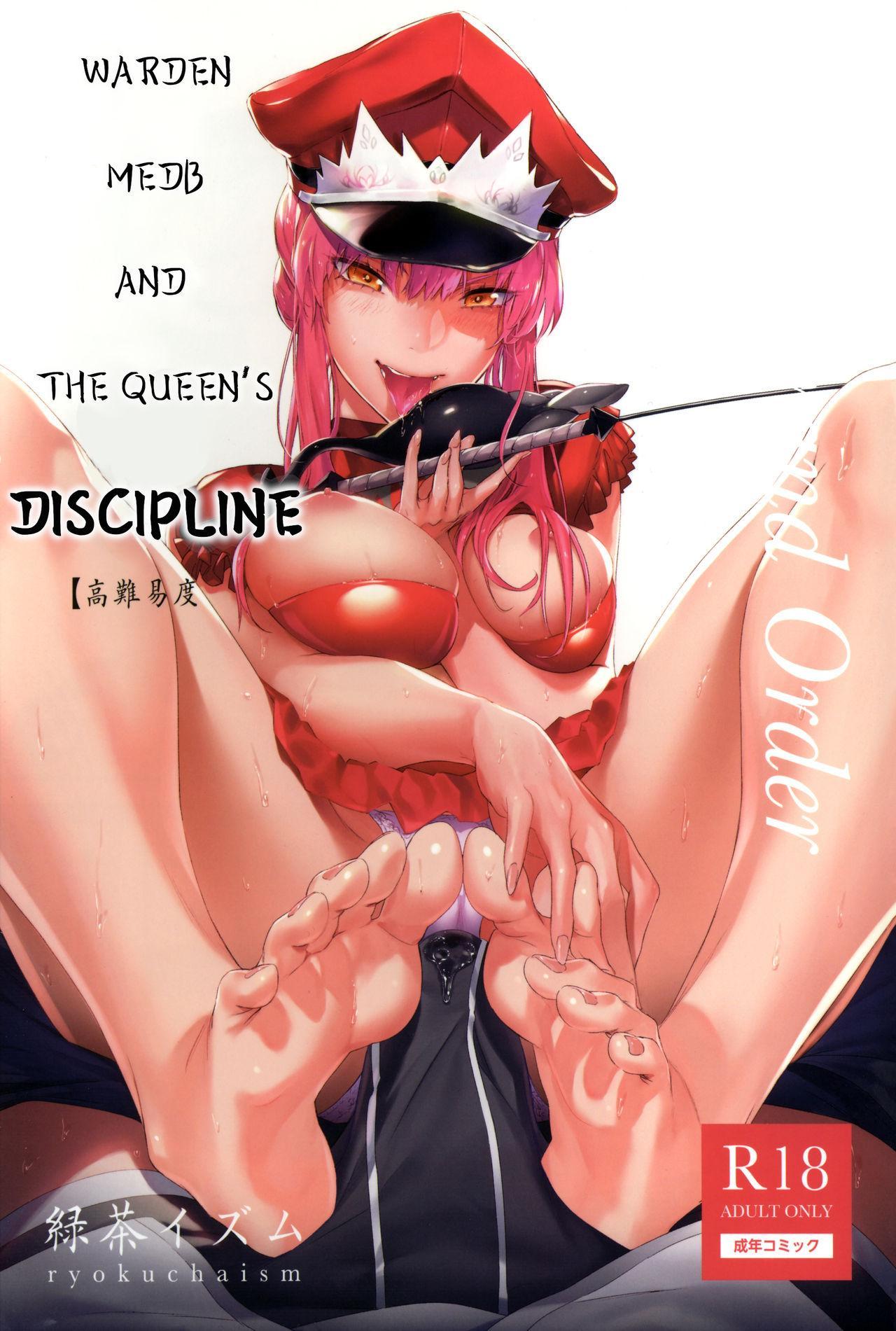 Gokuchou Medb to Joou no Shitsuke | Warden Medb and The Queen's Discipline 0