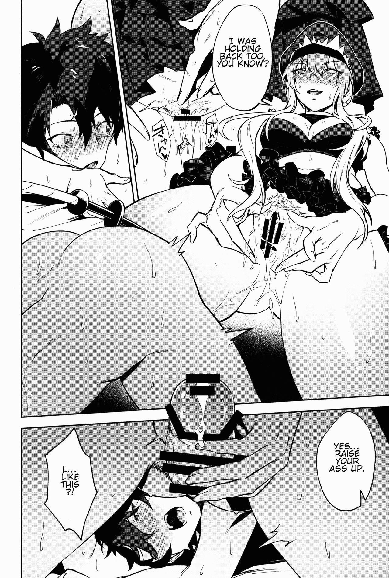 Gokuchou Medb to Joou no Shitsuke | Warden Medb and The Queen's Discipline 19