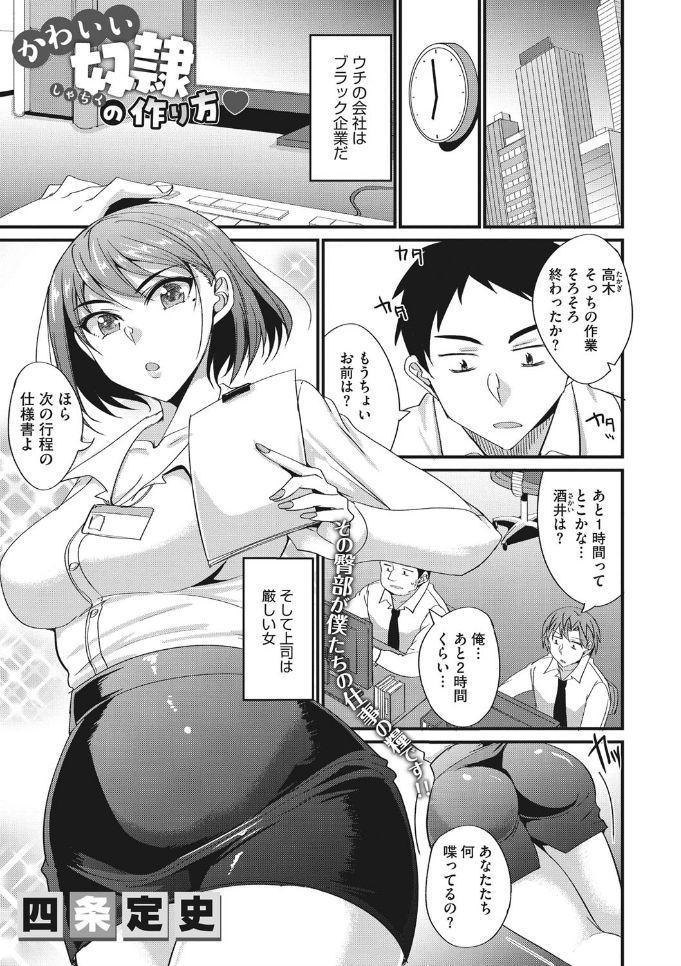 COMIC Megastore DEEP Vol. 25 26
