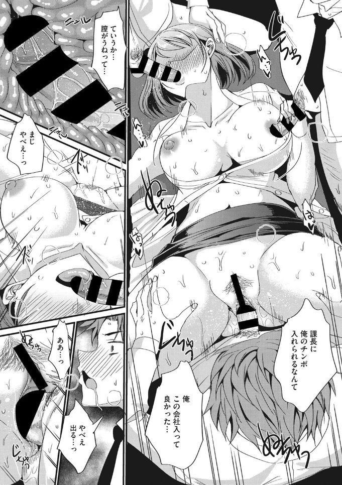 COMIC Megastore DEEP Vol. 25 36