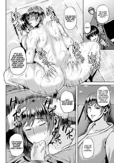 Okaa-san, Ii Yume o 10