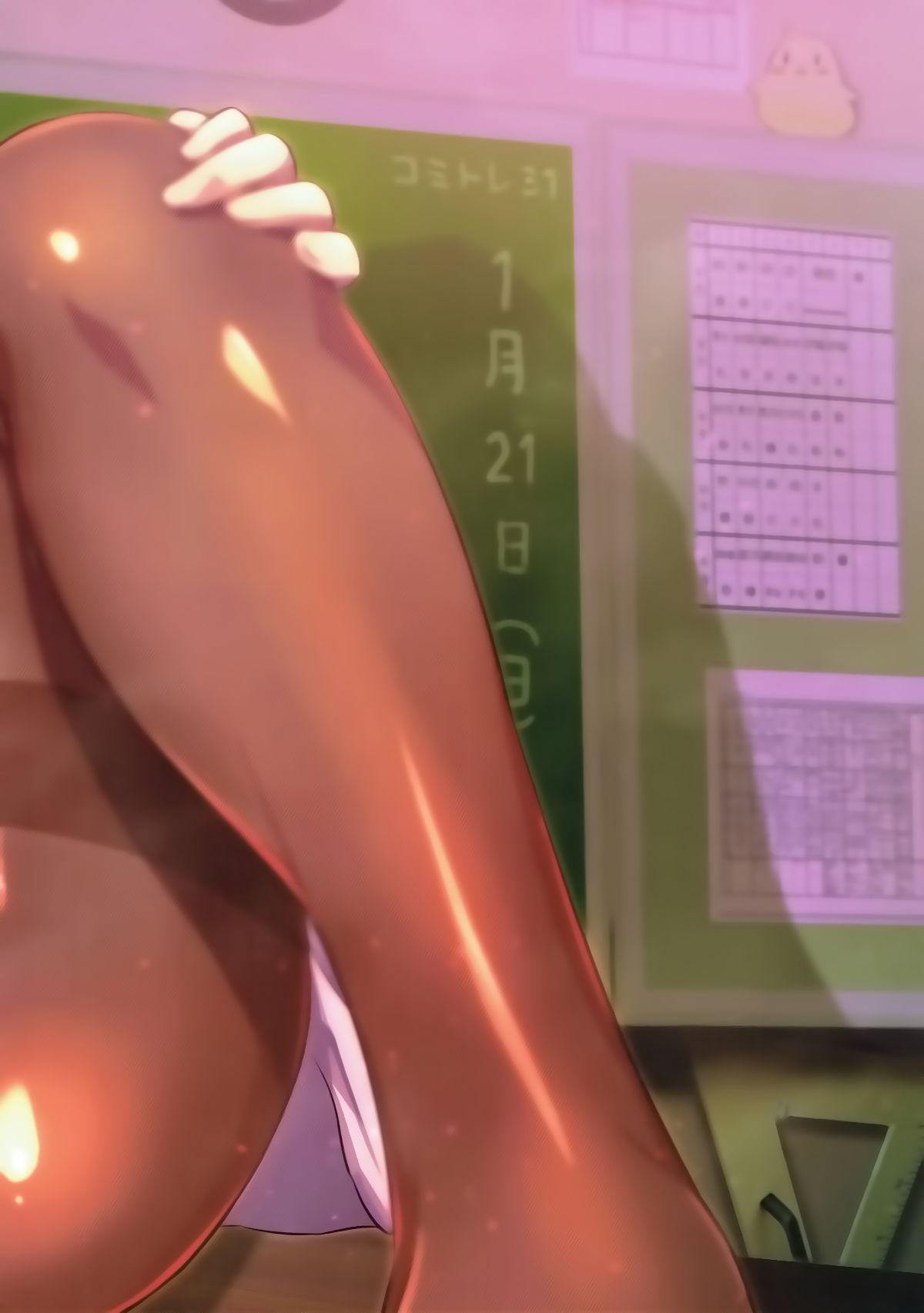 Oshiete! Z23 Sensei | Please Teach Us, Miss Z23! 17