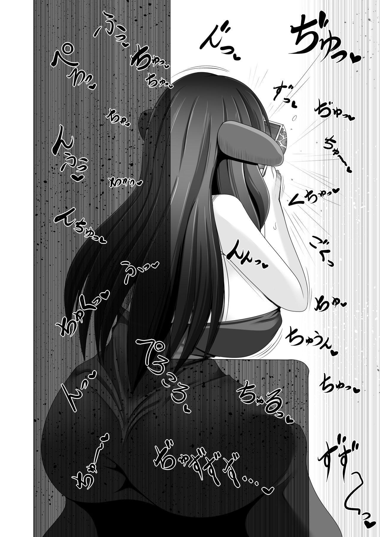 Seirei no Kago no Chikara de nan do mo Fukkatsu shite kita Yūsha wa Maō ni yotte KuriBOX ni sarete shi   The Hero who resurrected many times with the power of the Spirit's Blessing is made into a CLITBOX by the Demon King 9