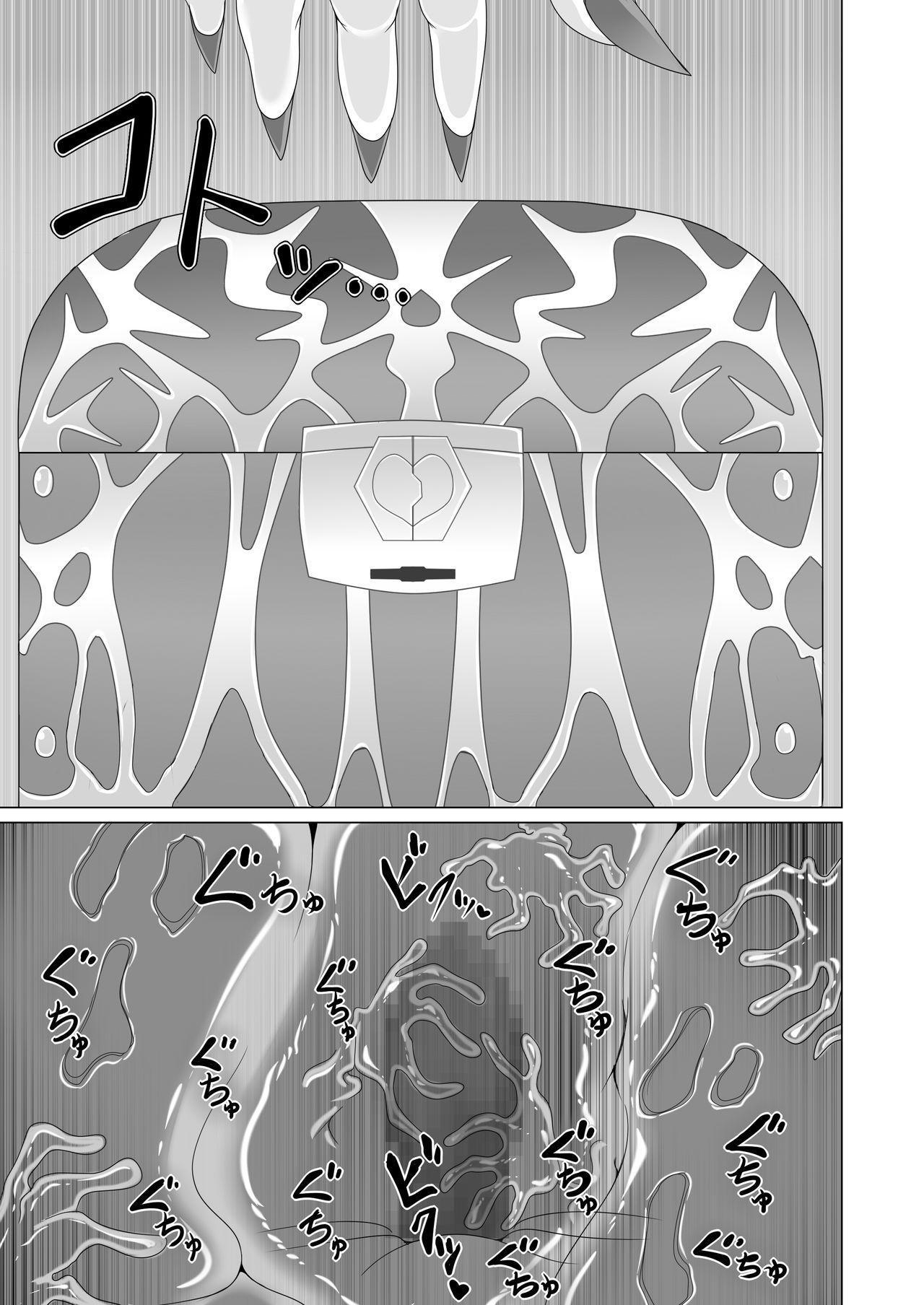 Seirei no Kago no Chikara de nan do mo Fukkatsu shite kita Yūsha wa Maō ni yotte KuriBOX ni sarete shi   The Hero who resurrected many times with the power of the Spirit's Blessing is made into a CLITBOX by the Demon King 15