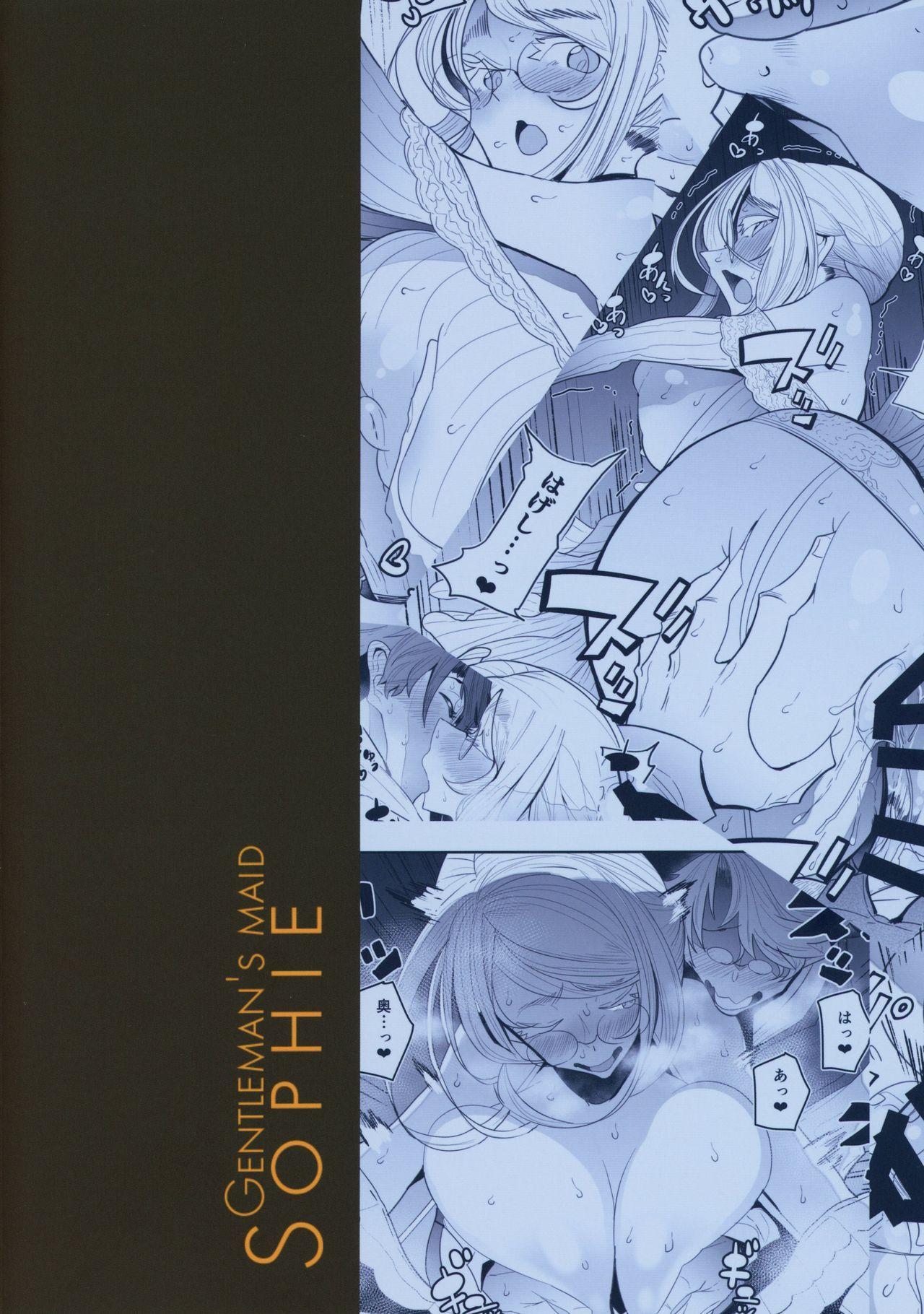 Shinshi Tsuki Maid no Sophie-san 3 57