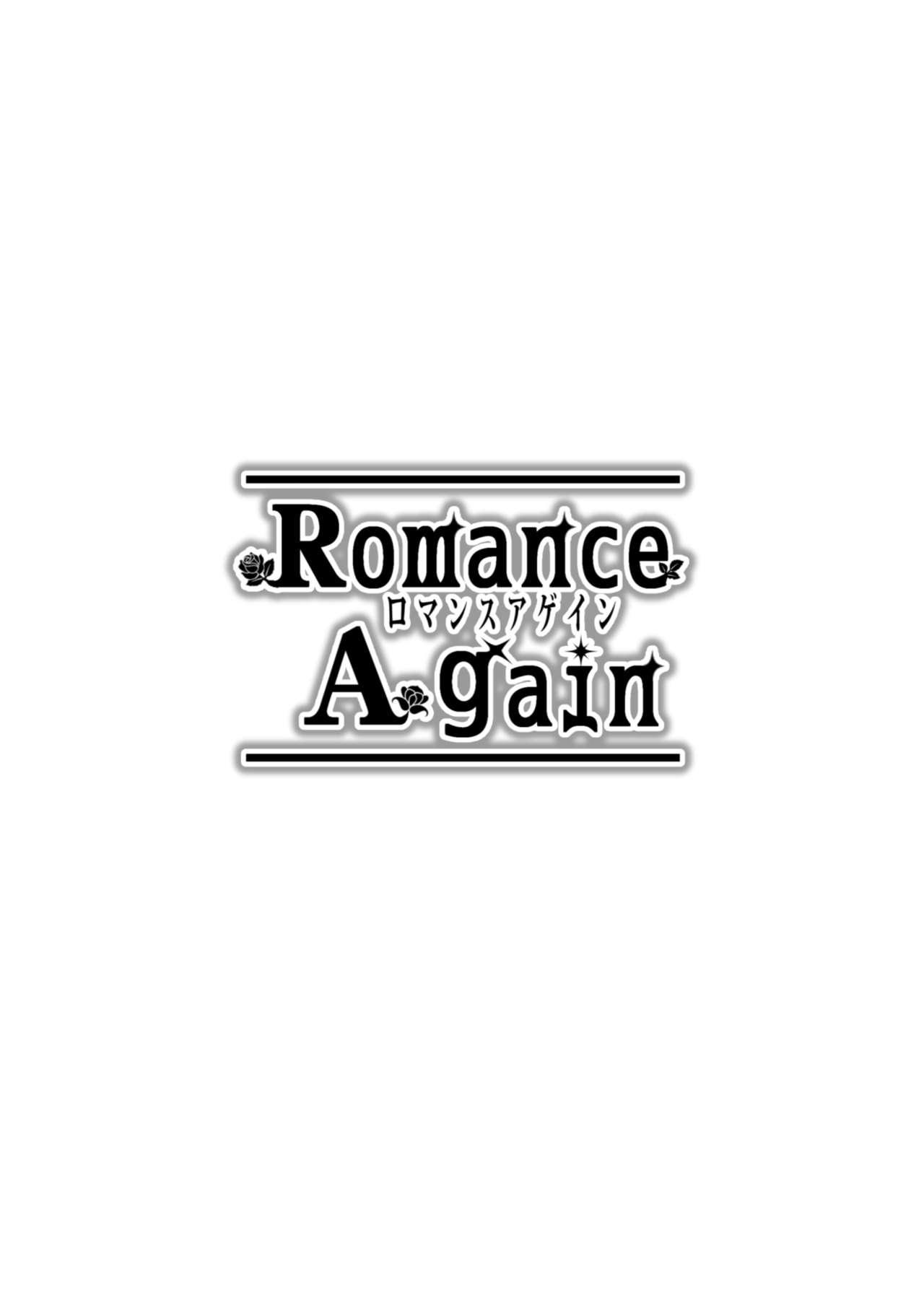 Romance Again 3