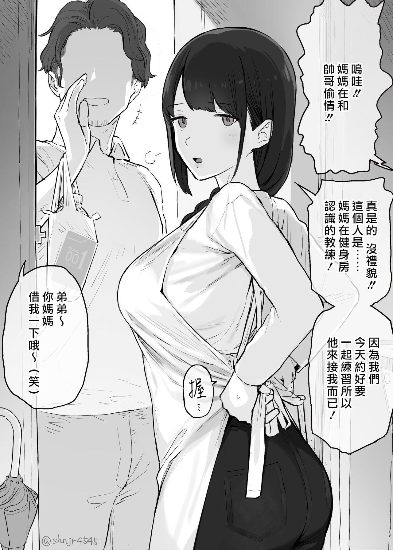Shinjiroya 13