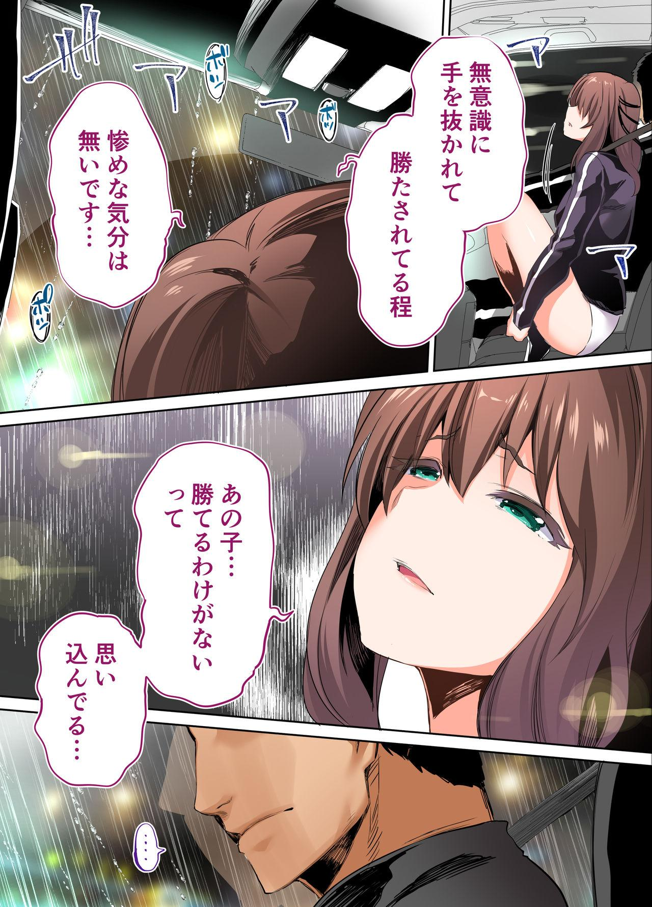 Rikujoubu Buchou to Fukubuchou wa Ore no Nama Onaho!!! 58