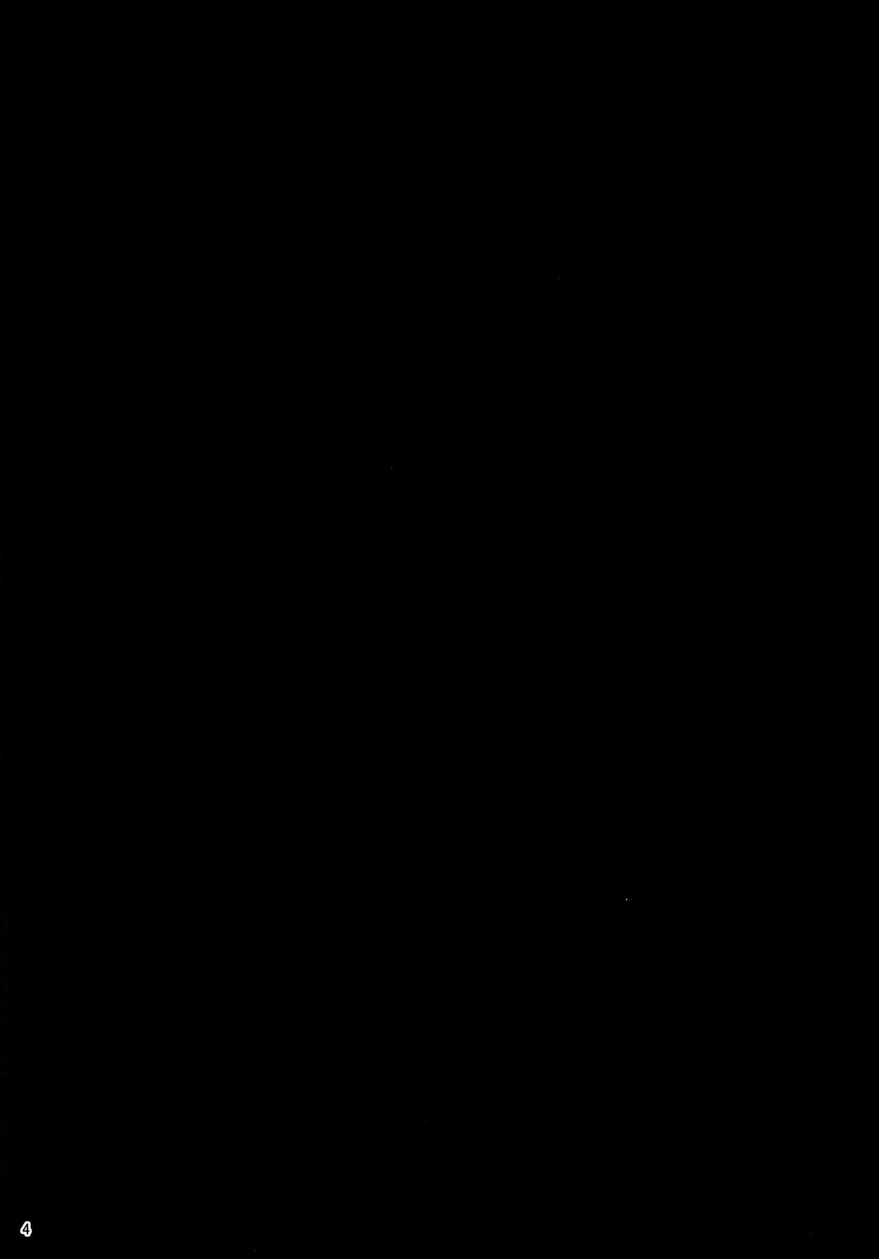 Inran Usagi no Shakkin Hensai Namahame Koubi 2