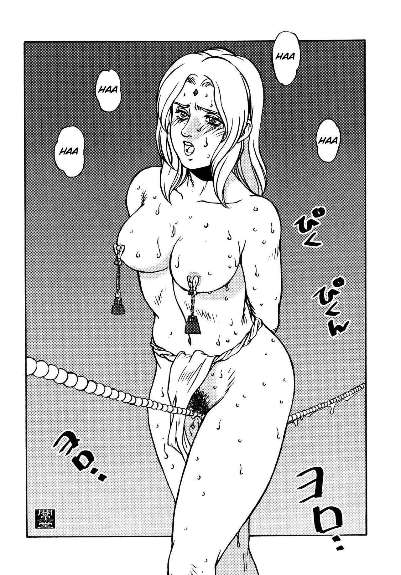 Kunoichi Inmaihen 15
