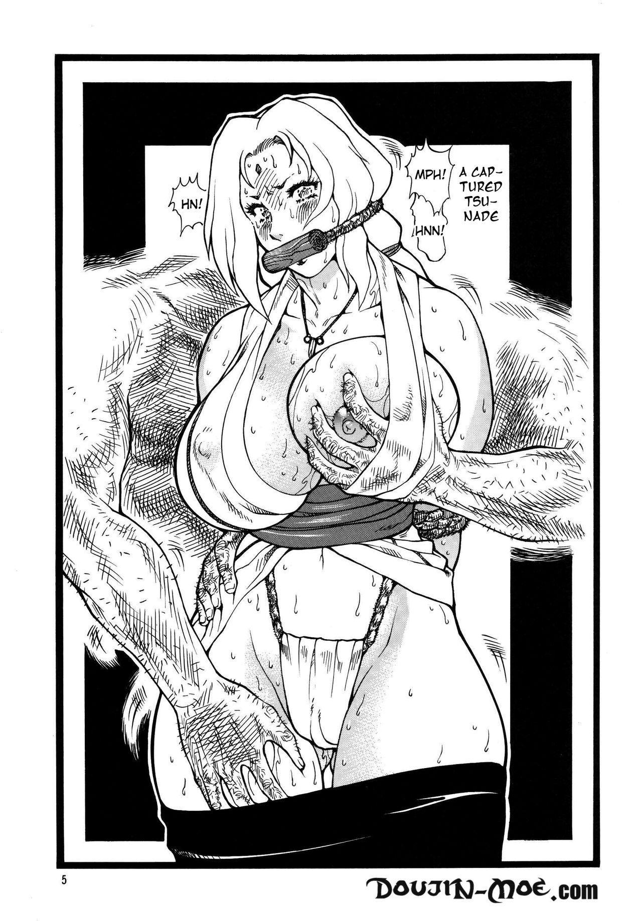 Kunoichi Inmaihen 2