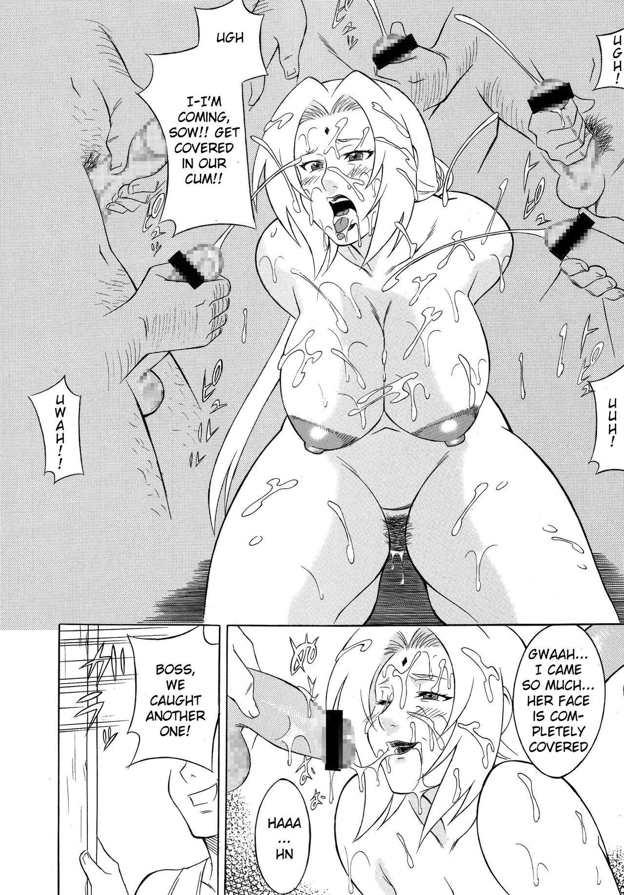 Kunoichi Inmaihen 30