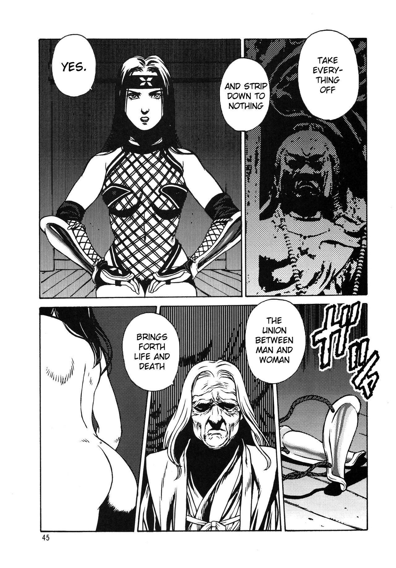 Kunoichi Inmaihen 42