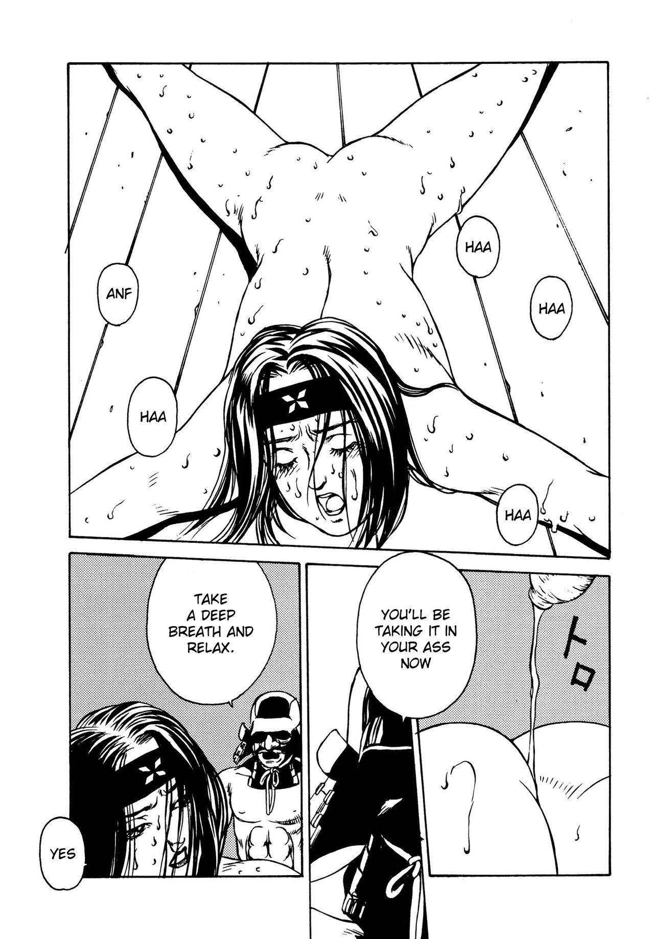Kunoichi Inmaihen 52