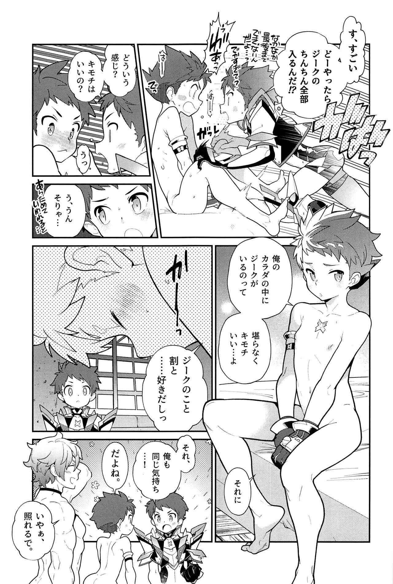 Zeke to Rex ga Ichaicha Shiteitara, Rex ga Kitanode Matomete Ichaicha Shita. 9