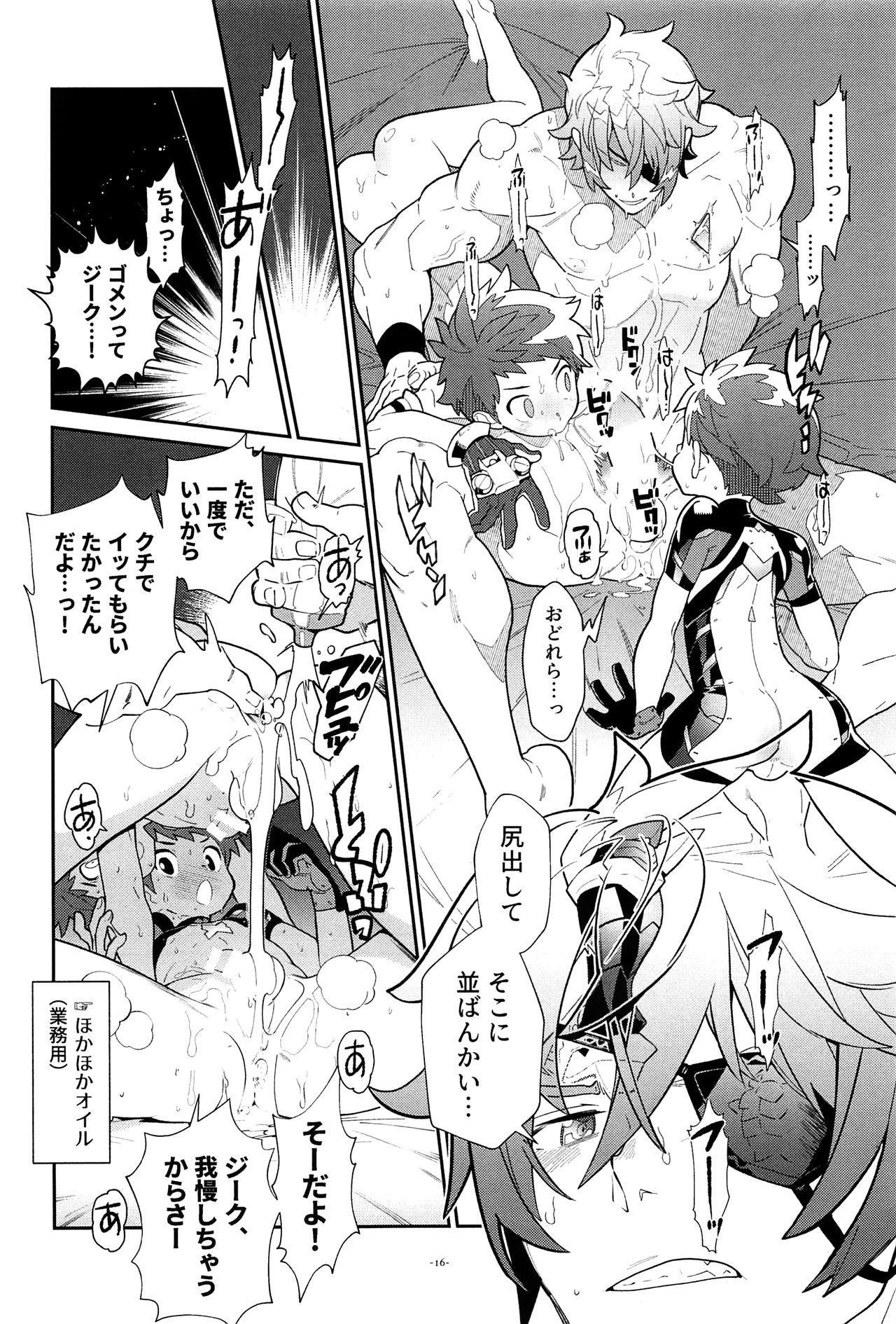 Zeke to Rex ga Ichaicha Shiteitara, Rex ga Kitanode Matomete Ichaicha Shita. 16