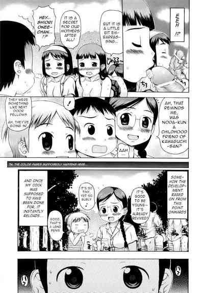 Himitsu no Yagai Kouryuu Aokan Rankou-bu 7