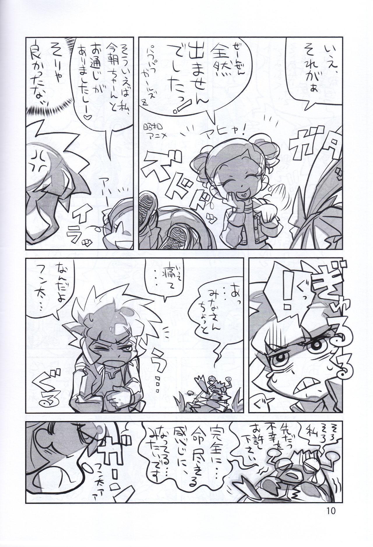 Juicy6 9