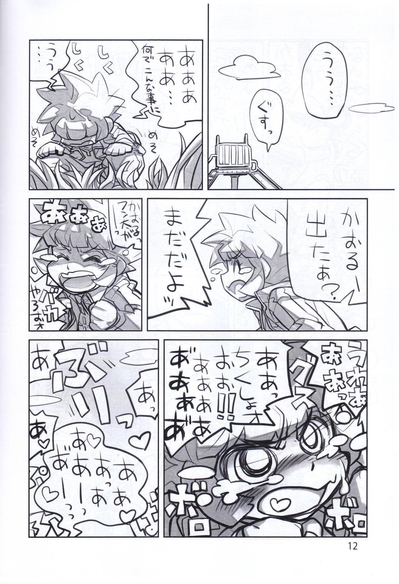 Juicy6 11