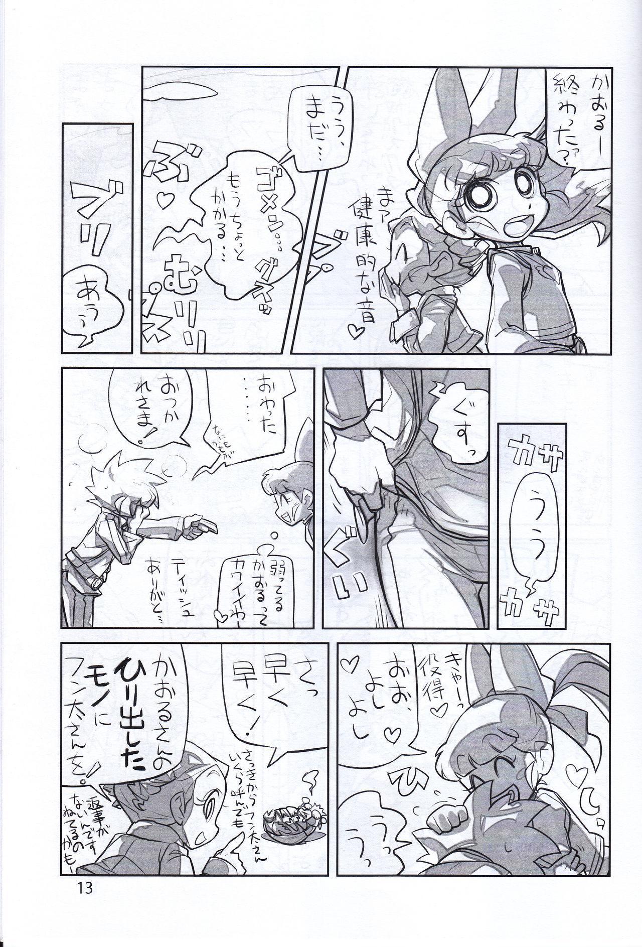 Juicy6 12
