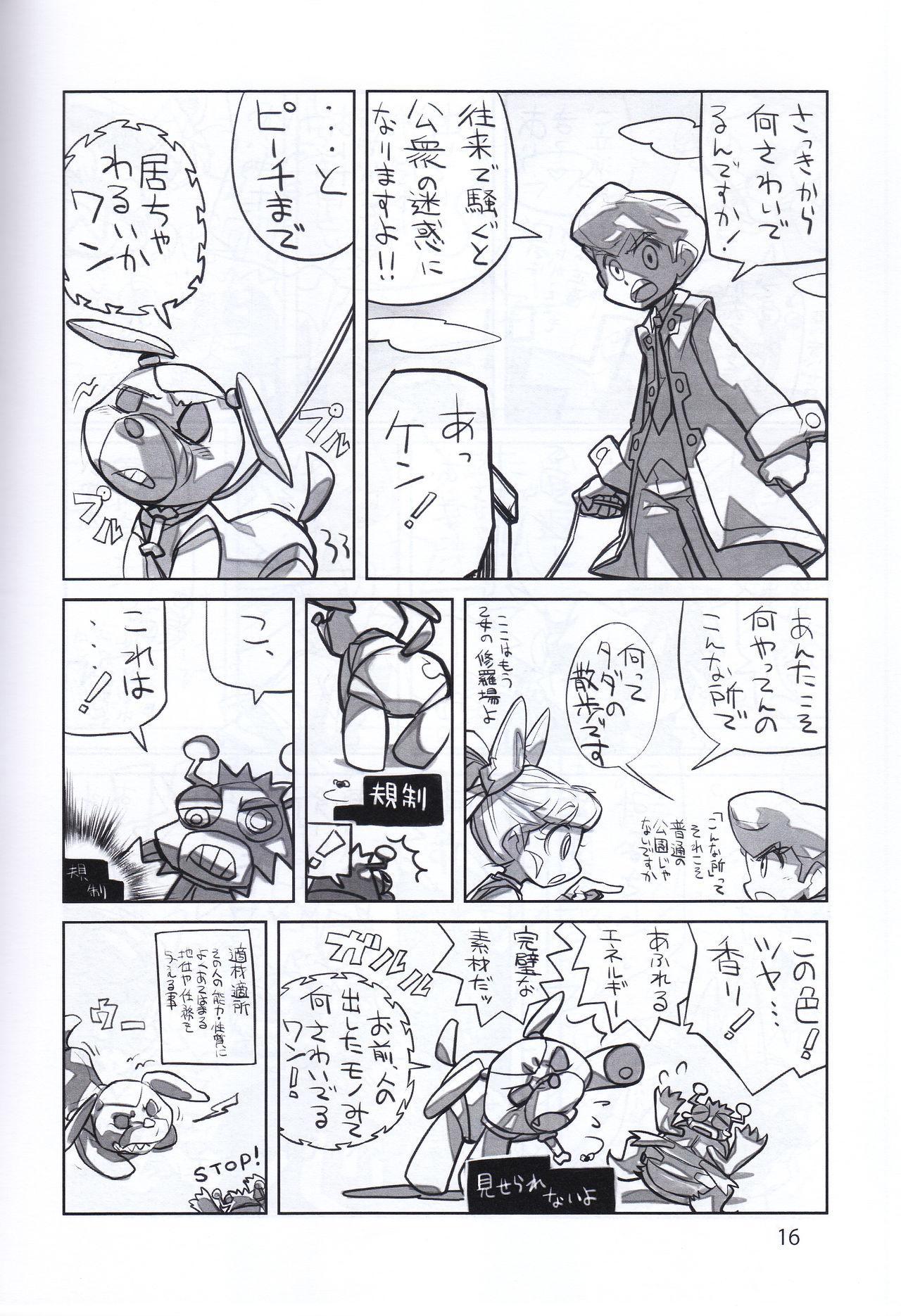 Juicy6 15