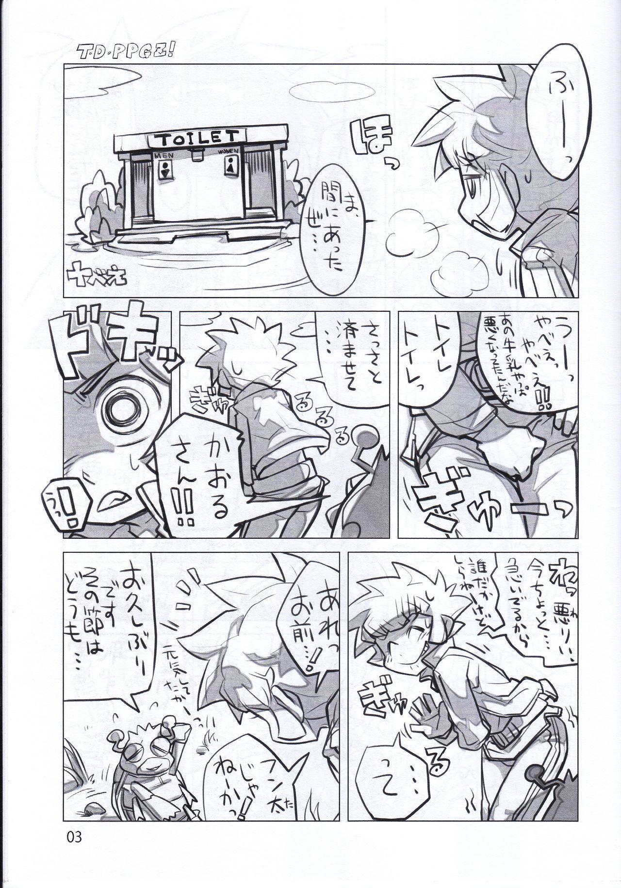 Juicy6 2