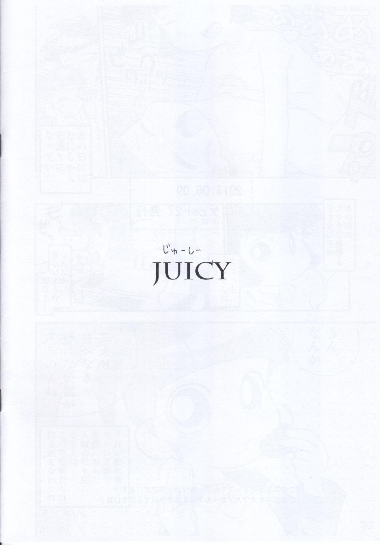 Juicy6 30