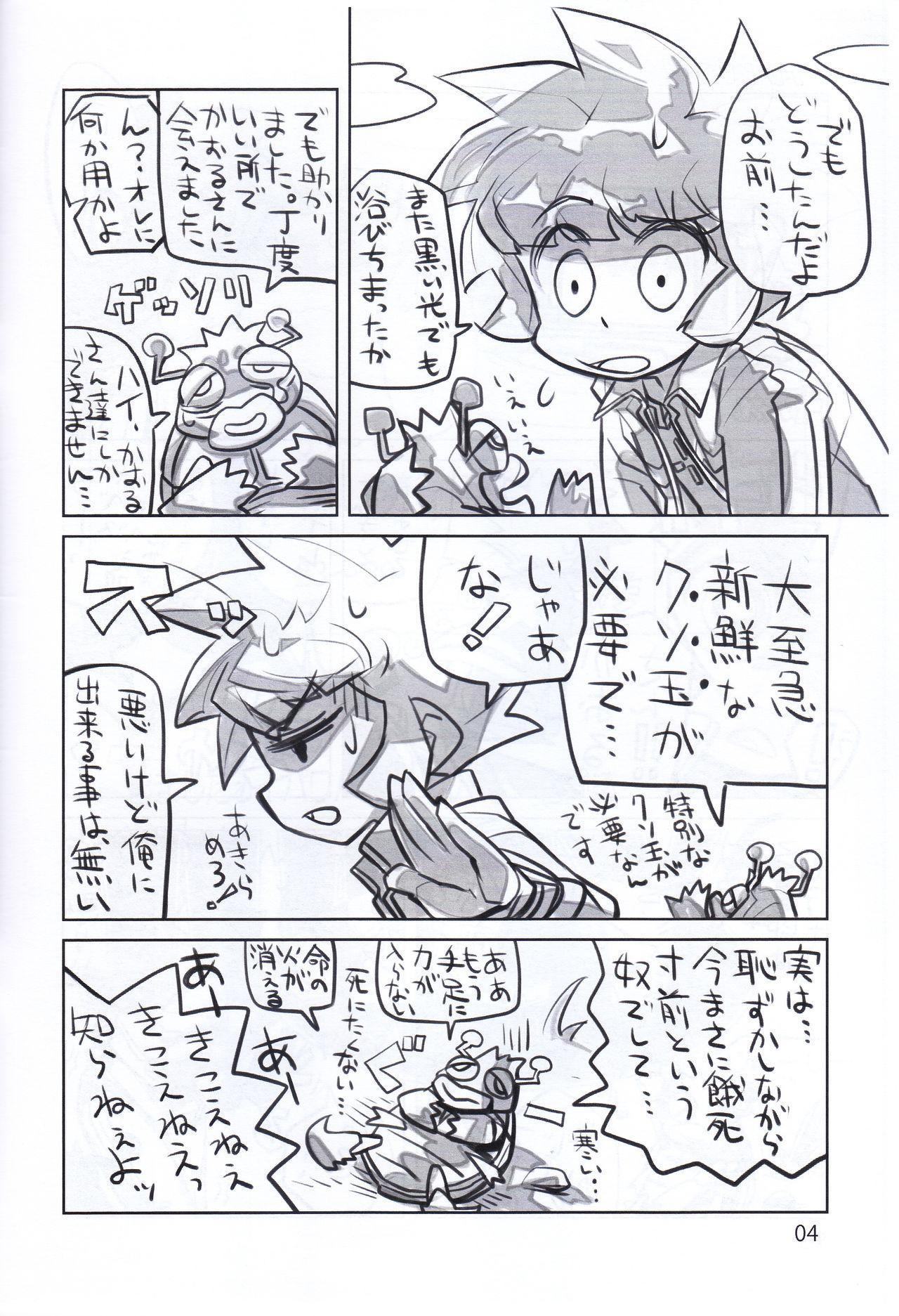 Juicy6 3