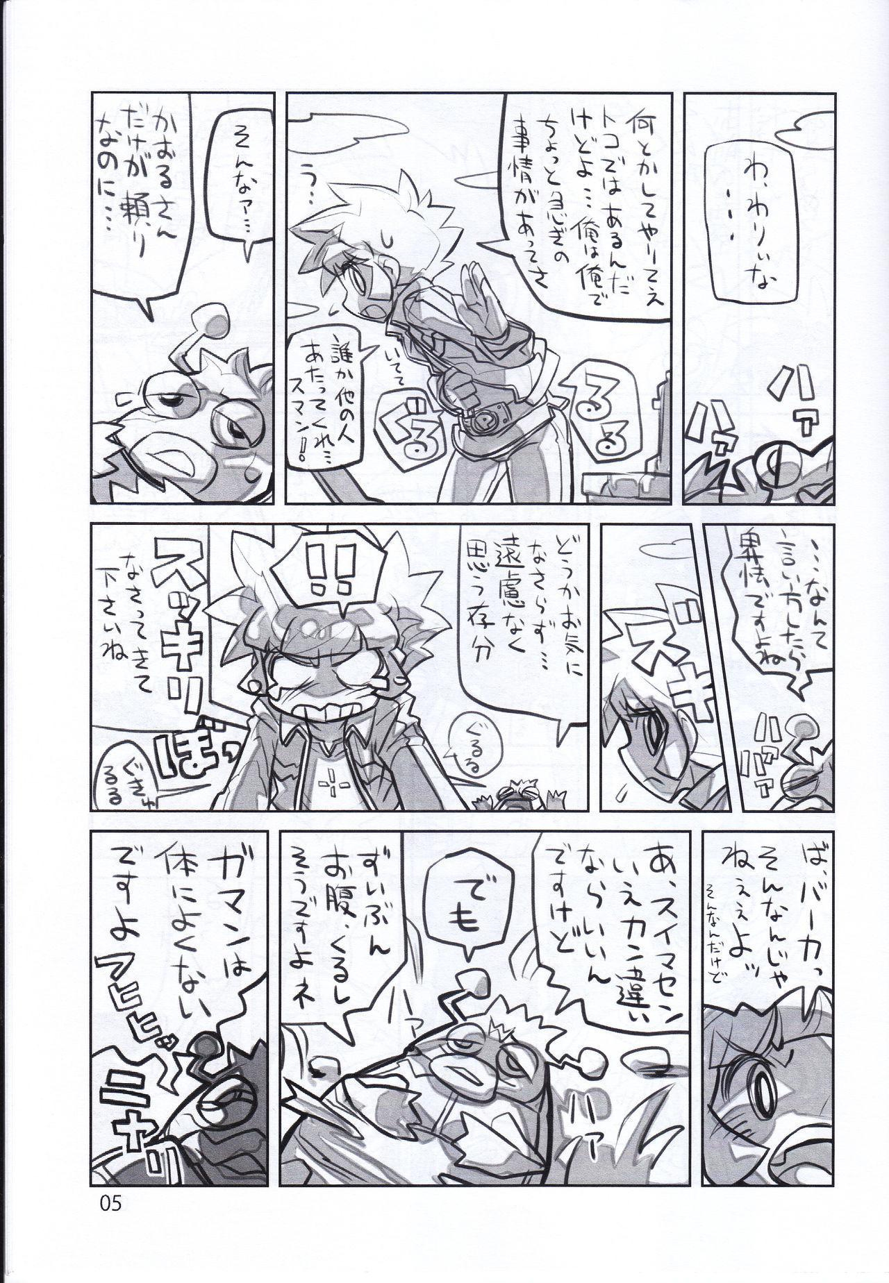 Juicy6 4