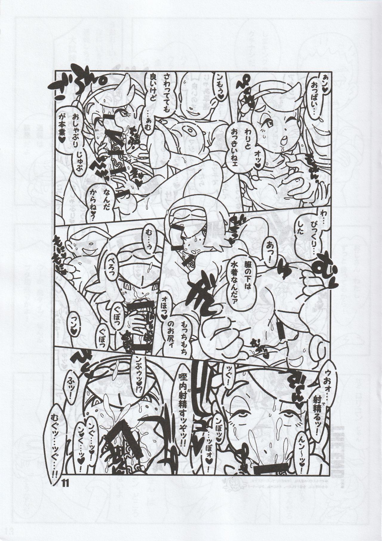 Minnano Monogatari / Tetsukiki 11