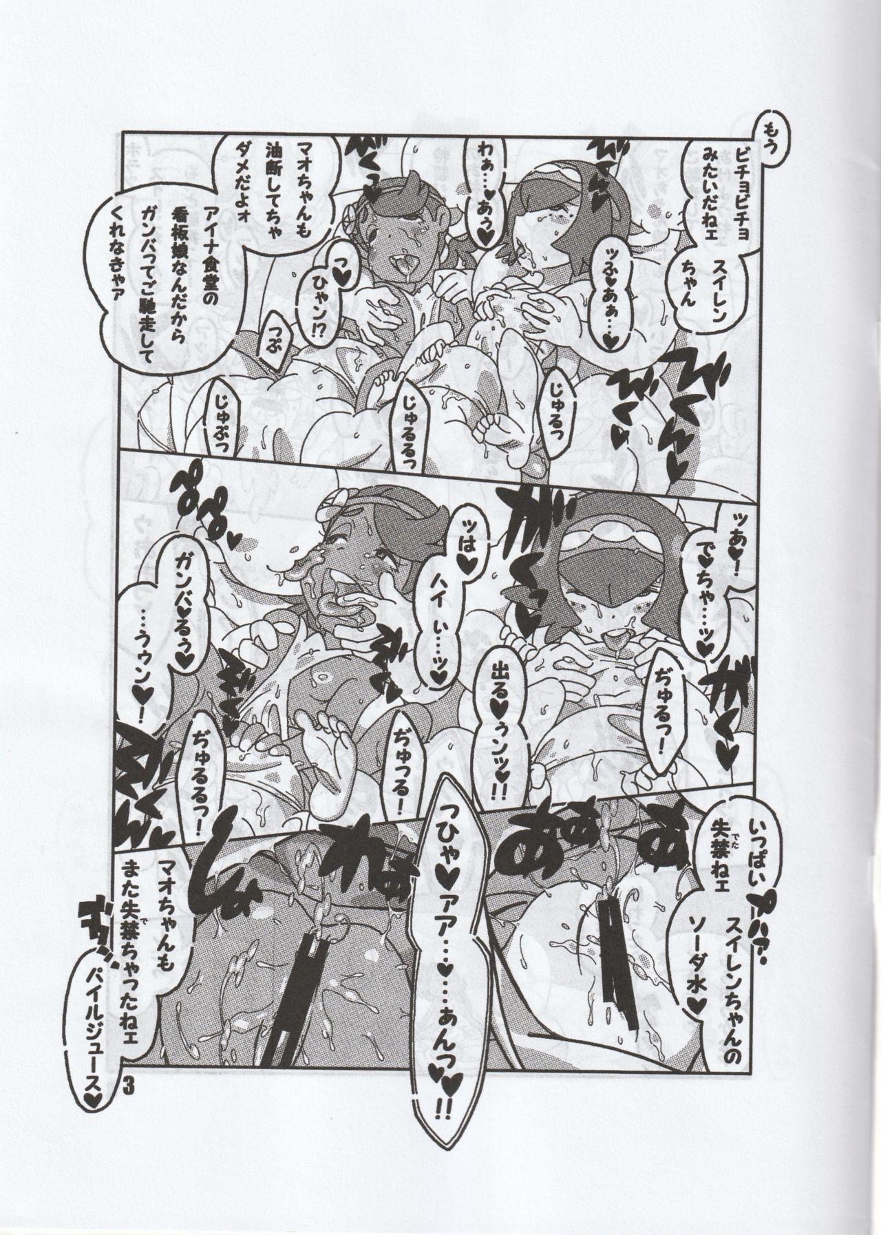 Minnano Monogatari / Tetsukiki 3