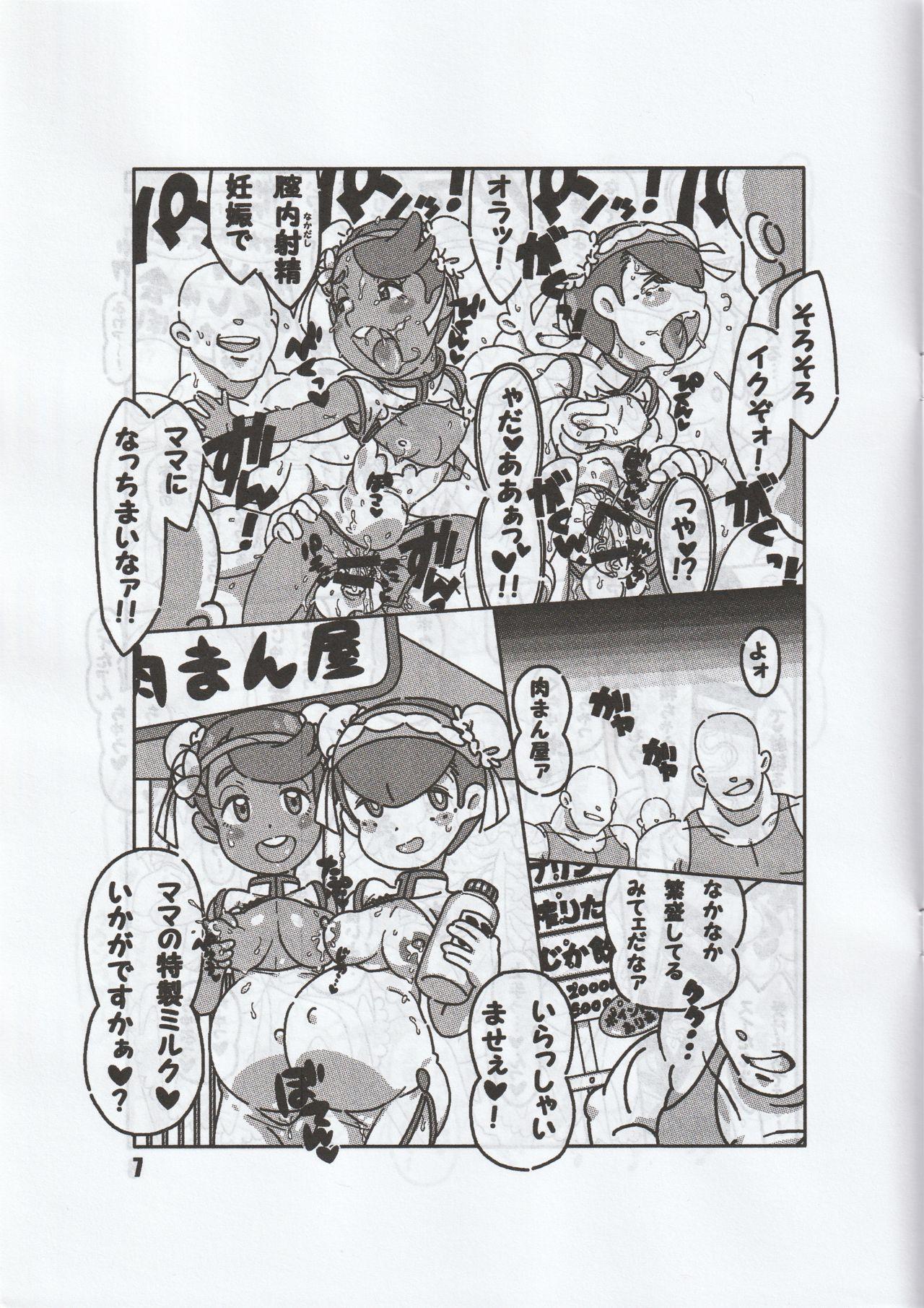 Minnano Monogatari / Tetsukiki 7