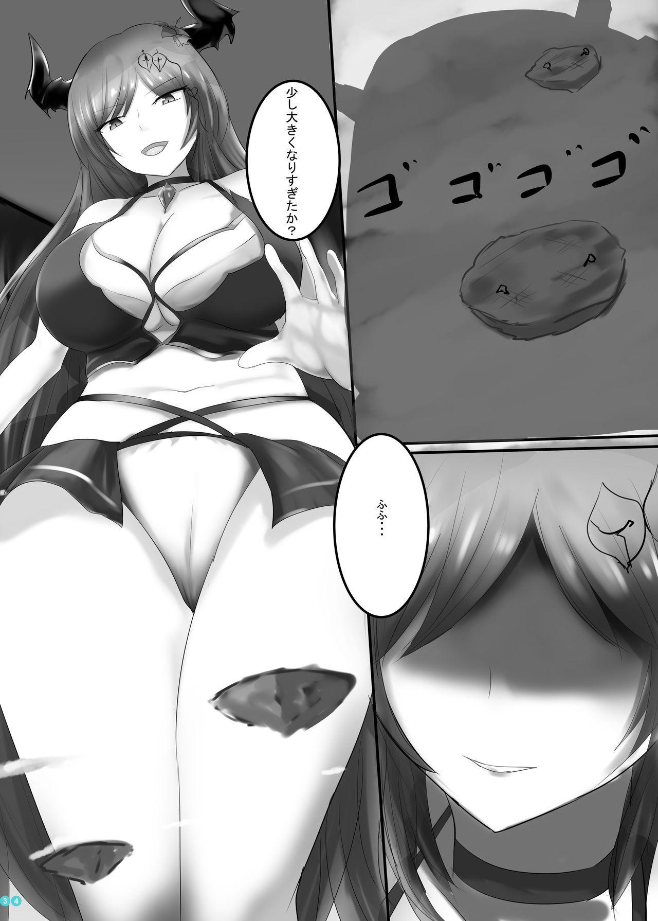 Kyodai  Seishoujuu Goudou 34