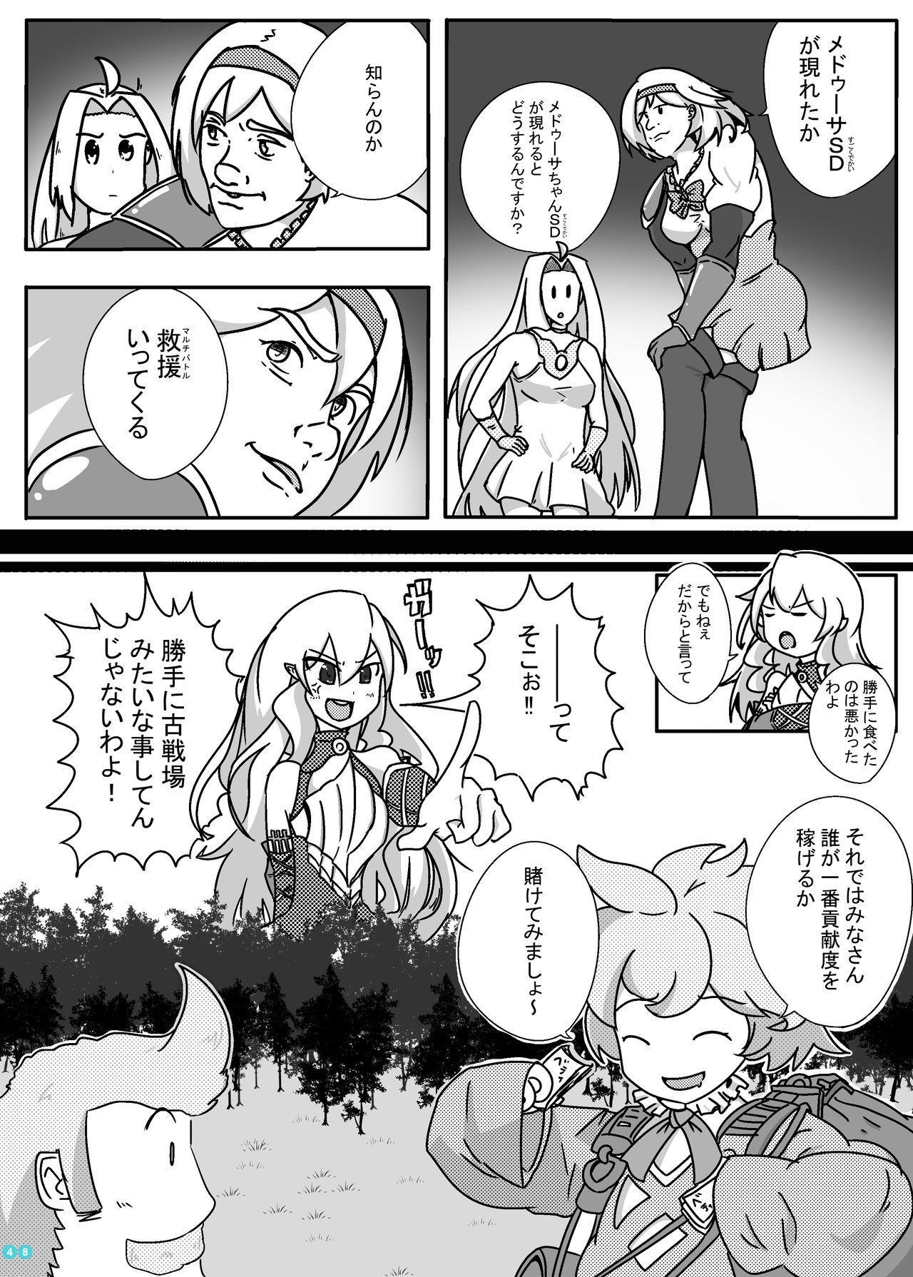 Kyodai  Seishoujuu Goudou 48