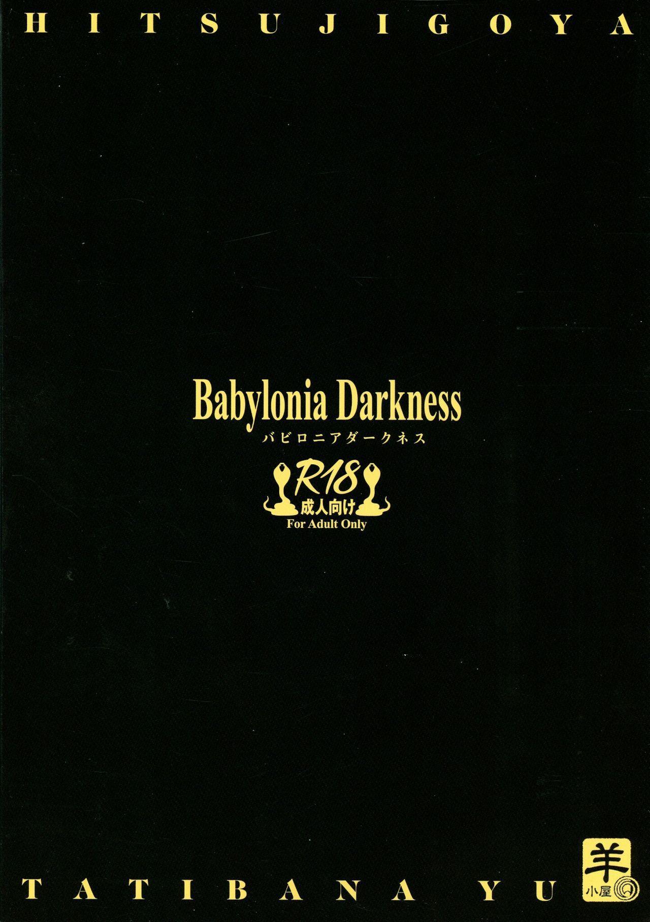Babylonia Darkness 2