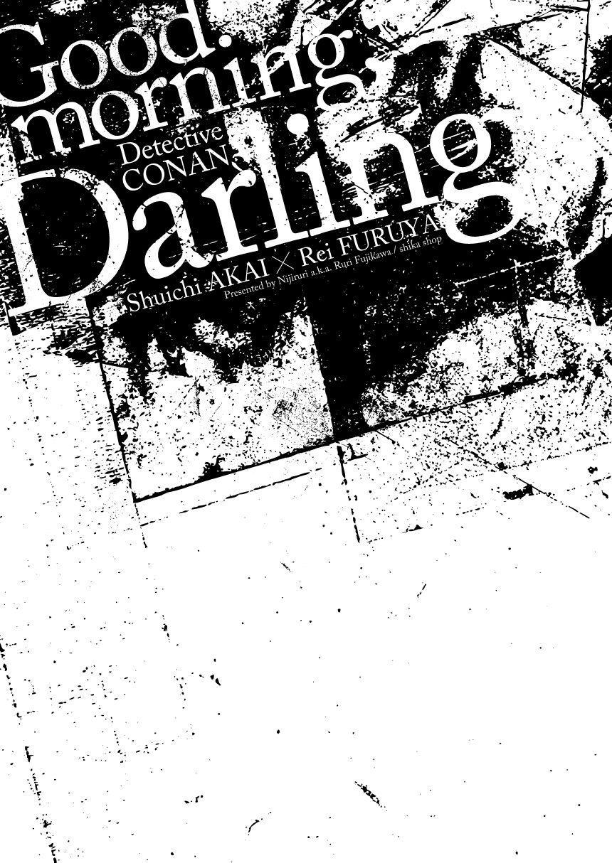 Good Morning, Darling 1