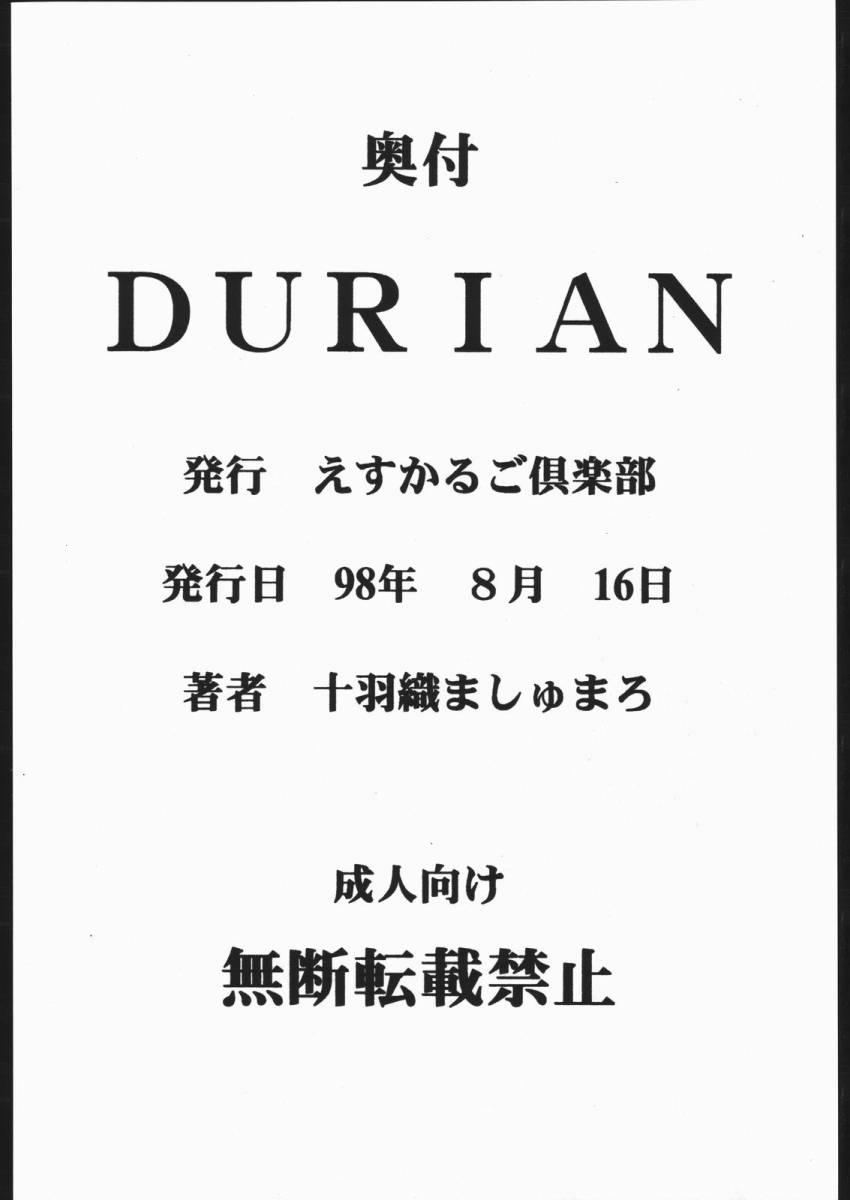 DURIAN 20