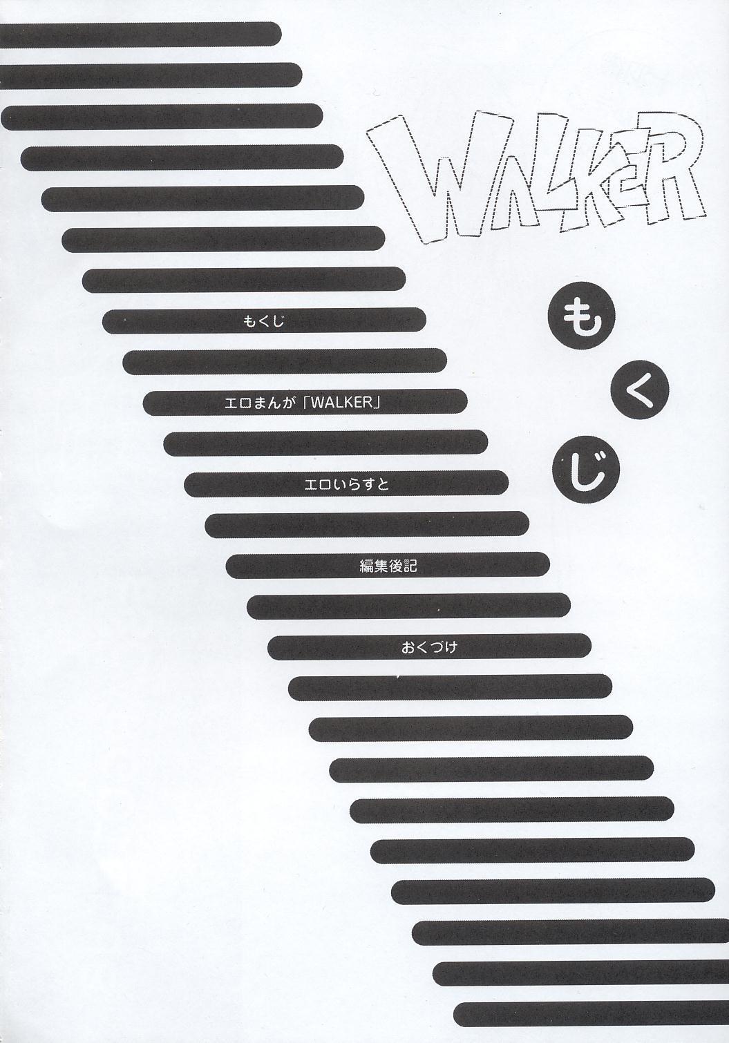 WALKER 2