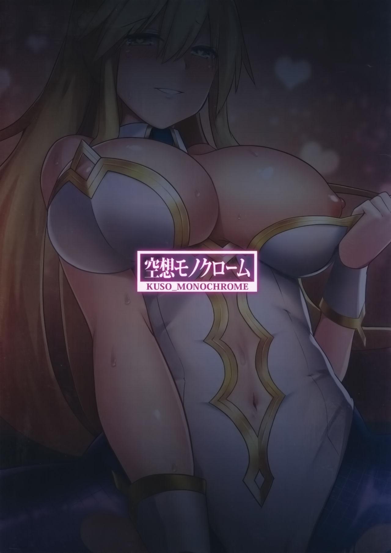 Bunny ni Natta Artoria wa Seiyoku ga Sugoi 21