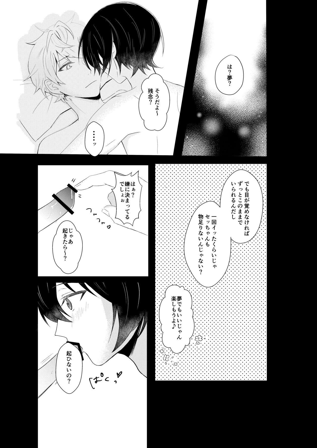 Midnight dream 9