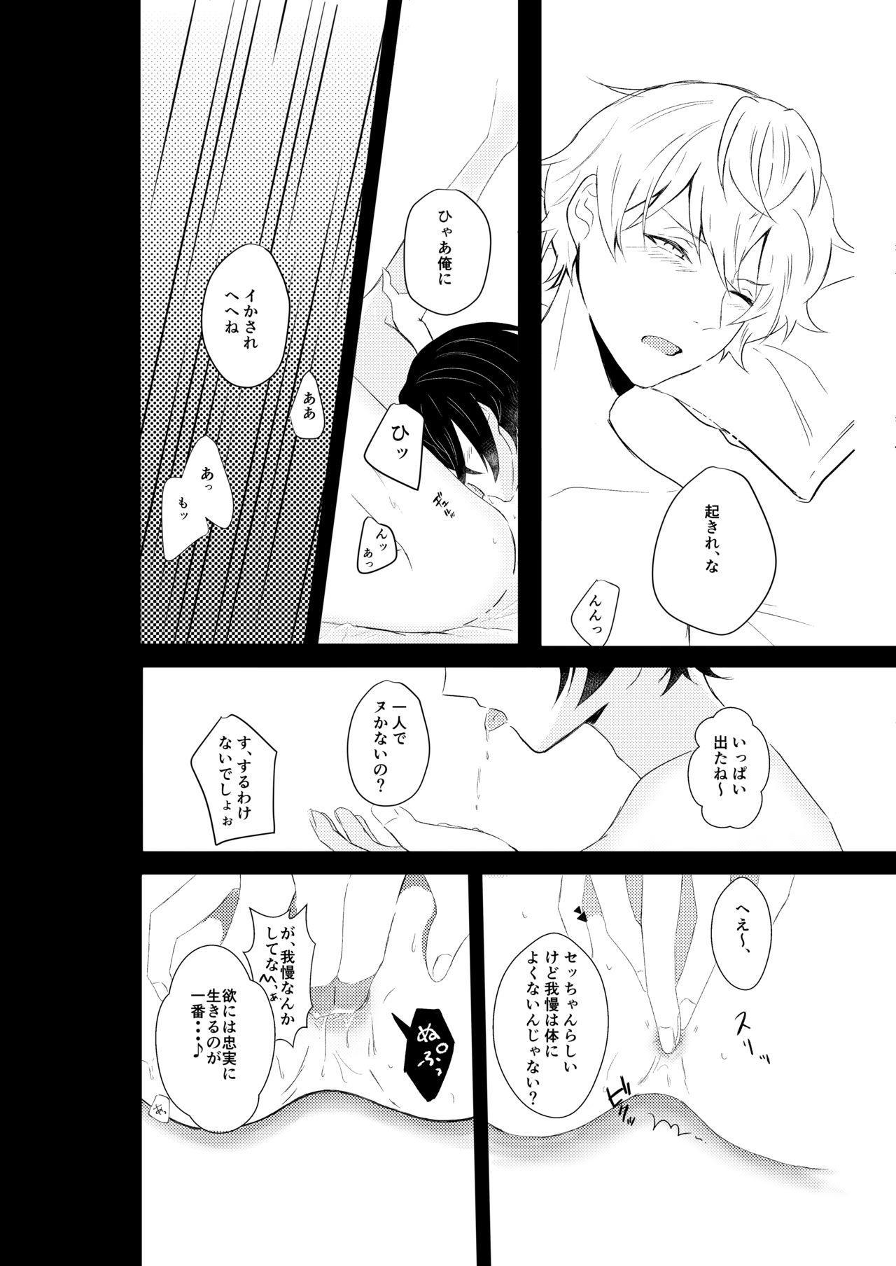 Midnight dream 10