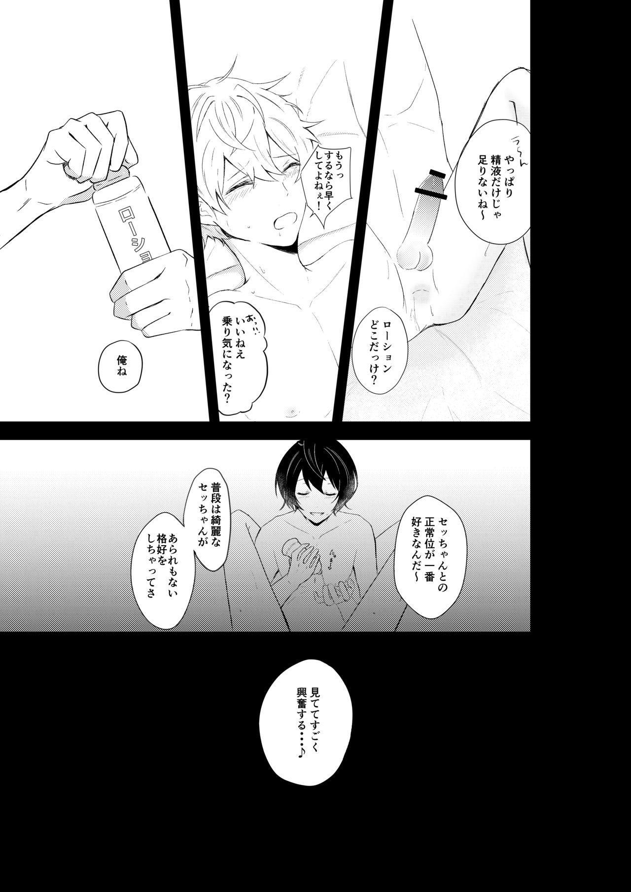 Midnight dream 11