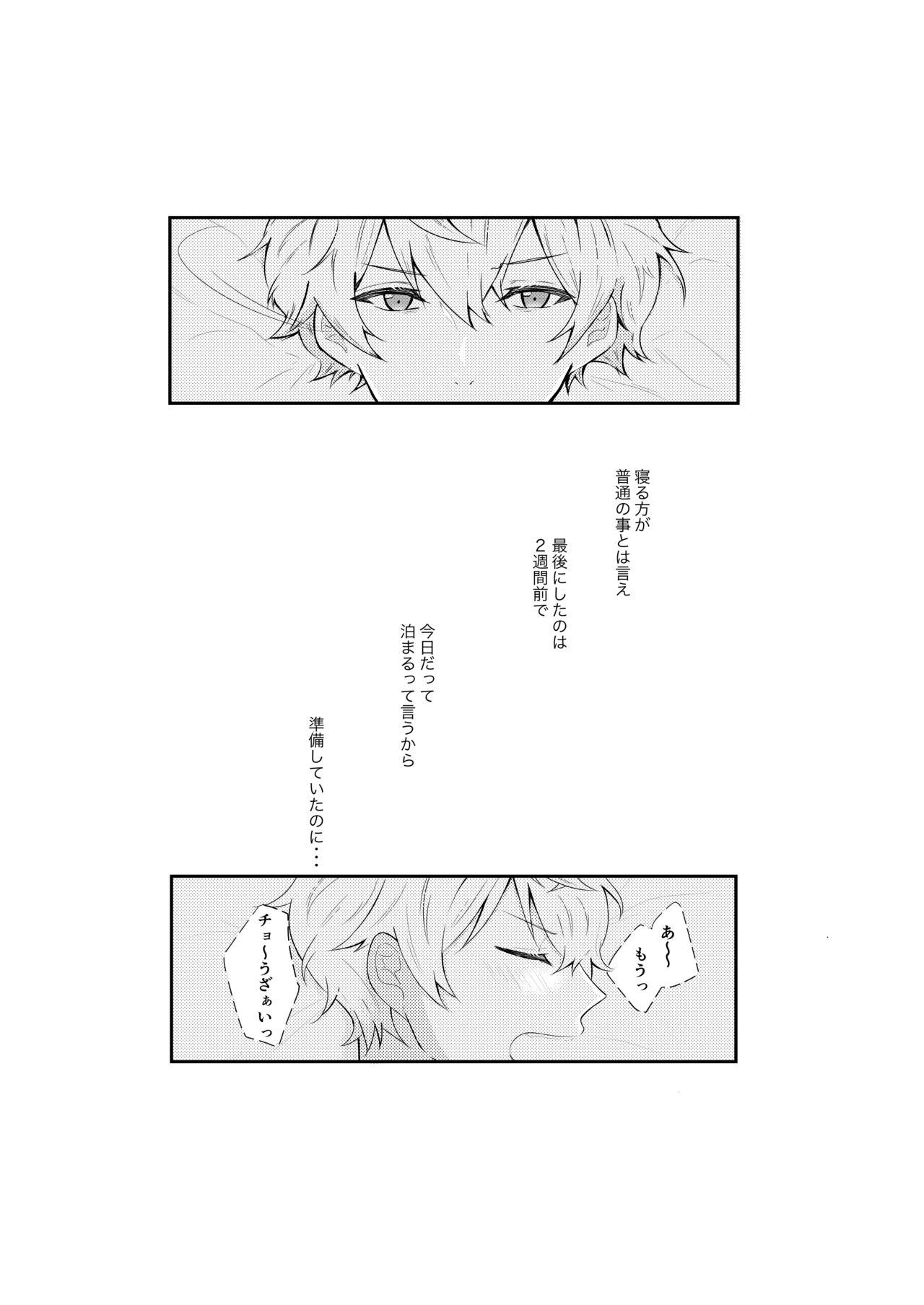 Midnight dream 4