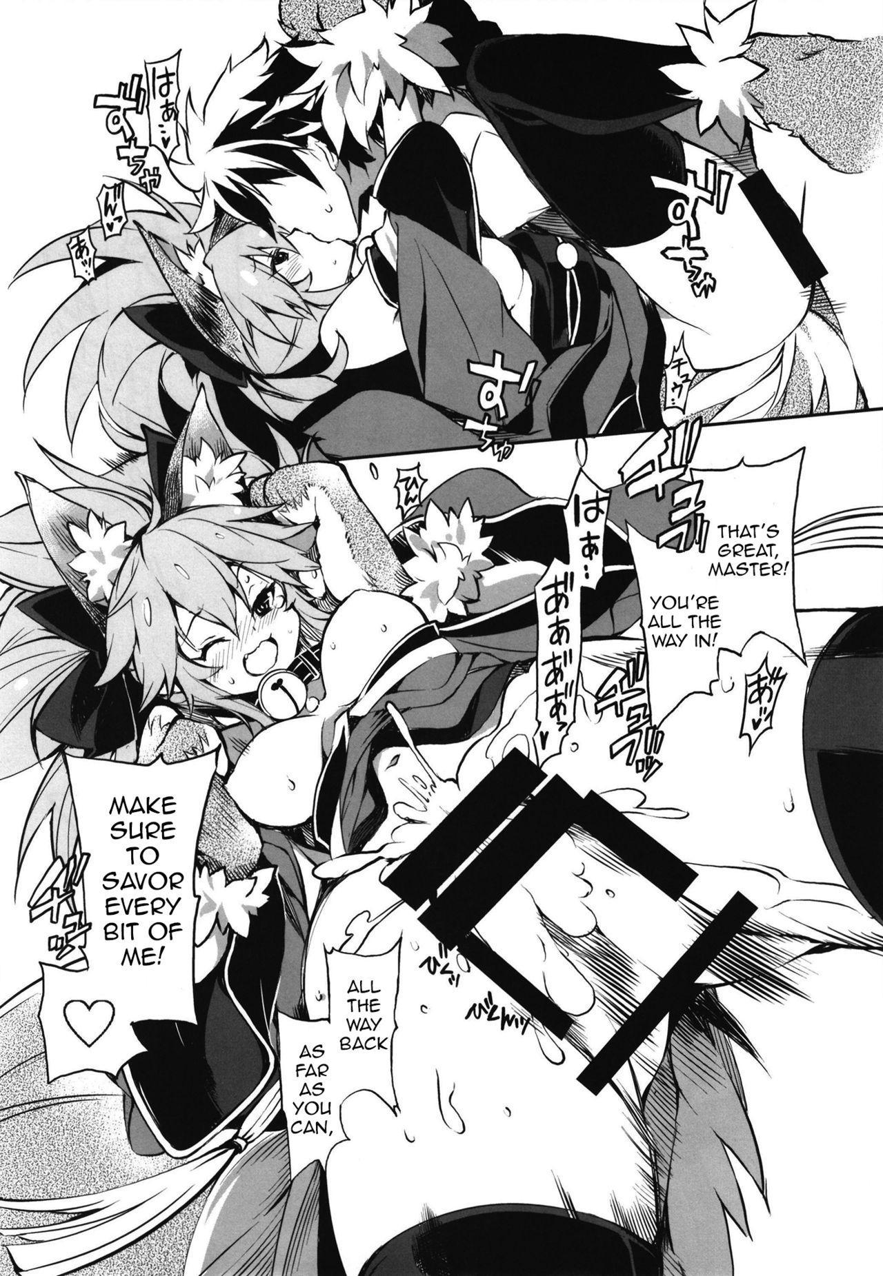 [Tomato Kanzume (Tomatomato)] Cat-chan Kozukuri Daisakusen | Cat-chan's Childmaking Grand Strategy (Fate/Grand Order) [English] [Kemonomimi Saikou] [Digital] 12