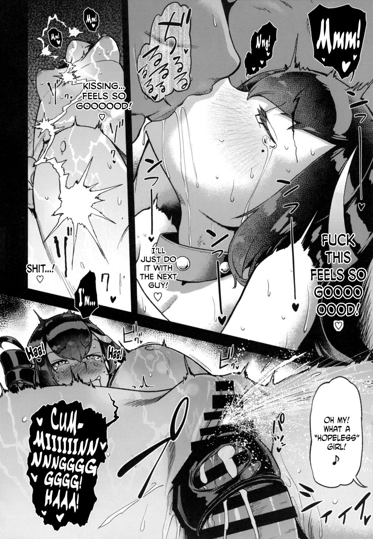 Koki-chan Soko made Yaru no kai?? 18
