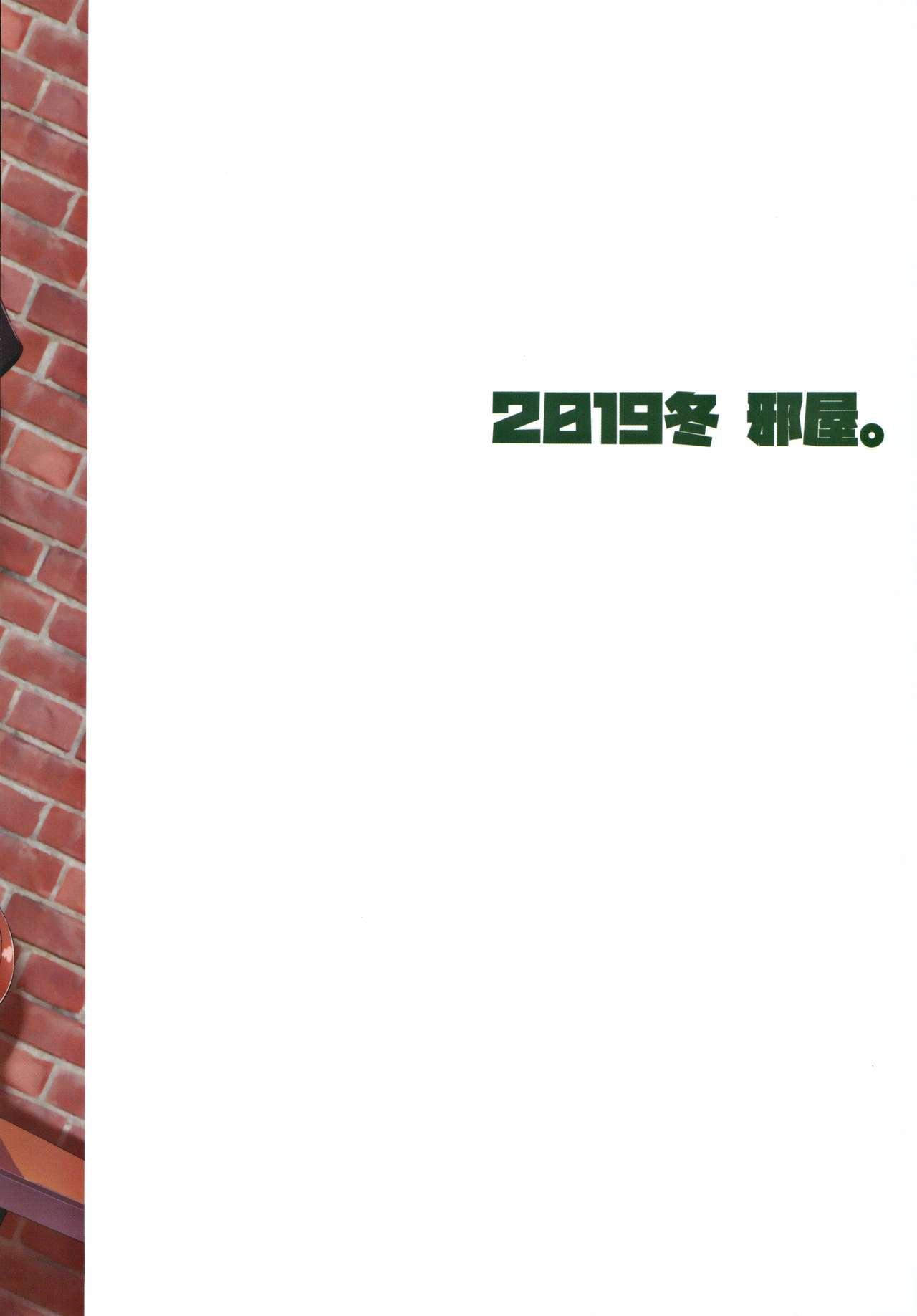 (C97) [Yokoshimaya. (Yokoshima Takemaru)] danna-san ni shika Misenai Hyoujou o Suru Nishizumi-ryuu Iemoto (Girls und Panzer) 31