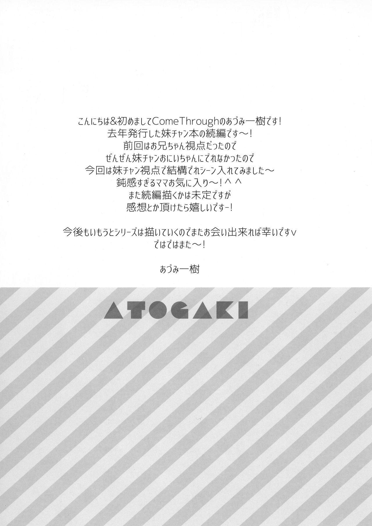 Mootto Shoujiki ii na yo? Mai-chan! 21