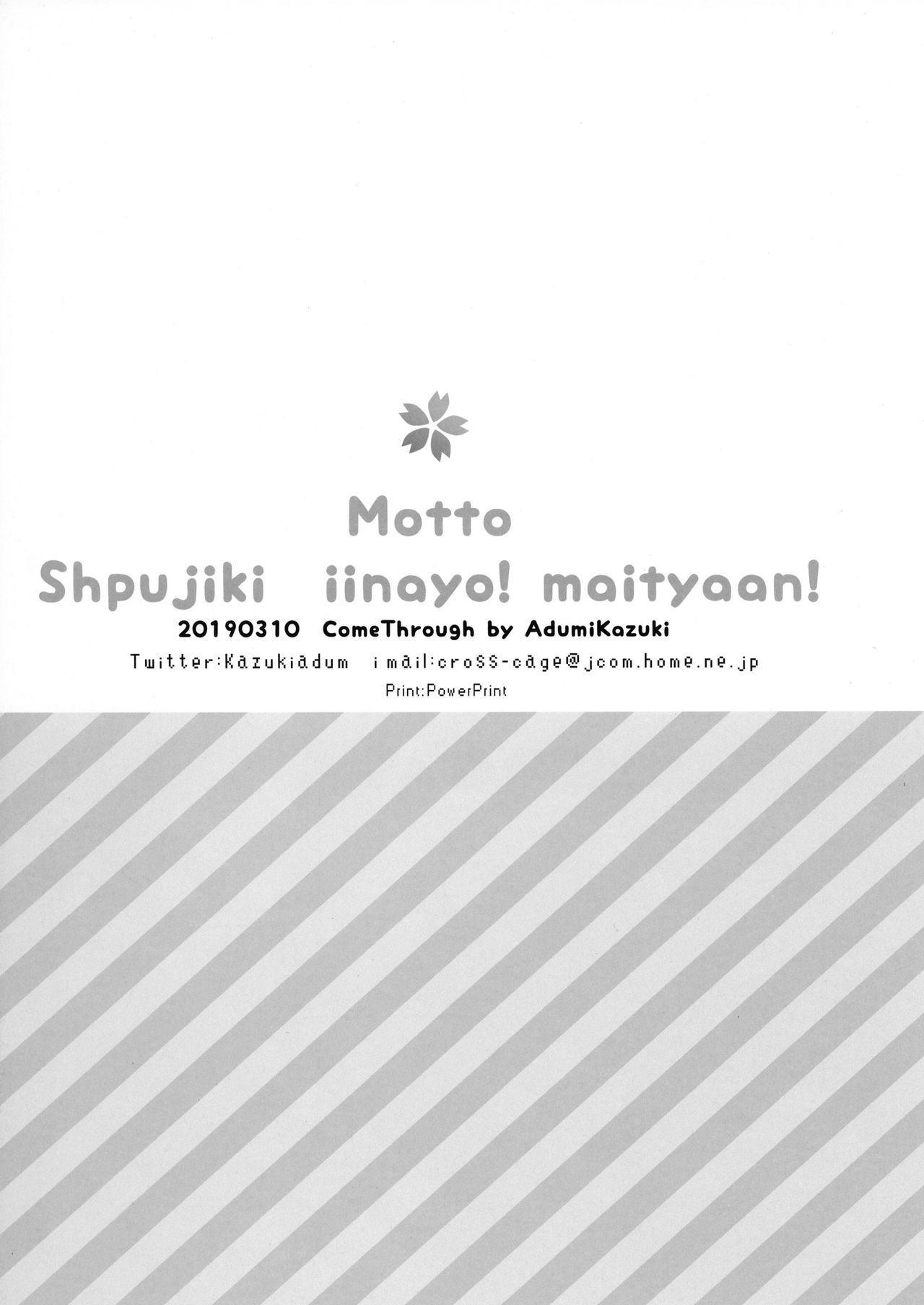 Mootto Shoujiki ii na yo? Mai-chan! 22