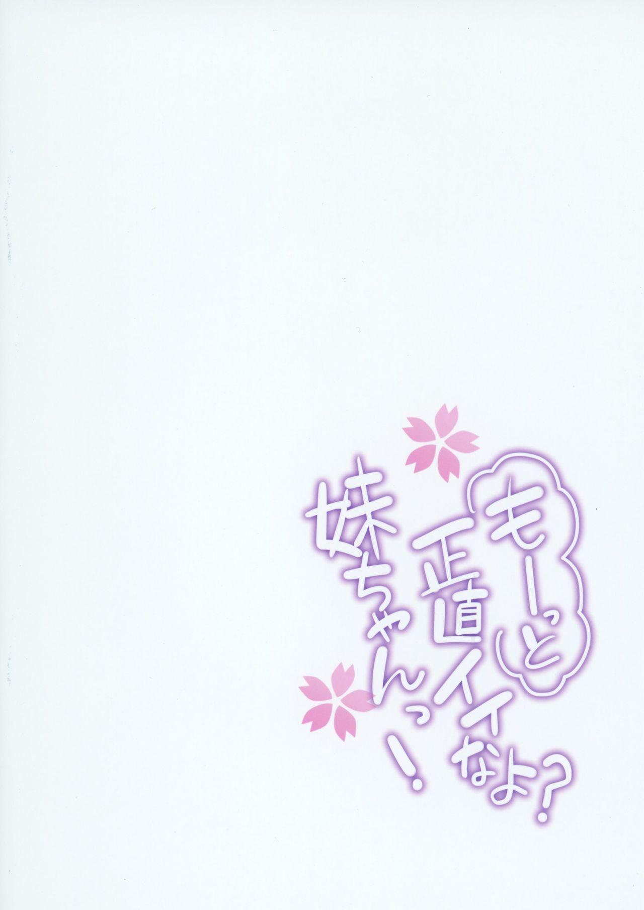 Mootto Shoujiki ii na yo? Mai-chan! 24
